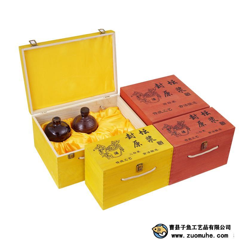 木制高档白酒木盒
