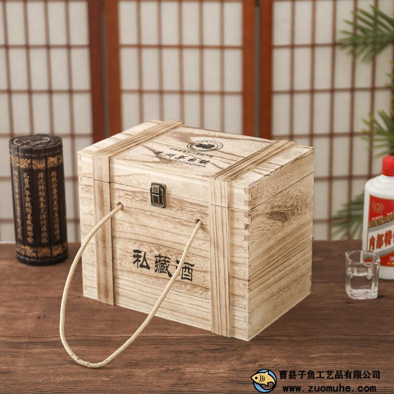 天然桐木复古白酒礼盒