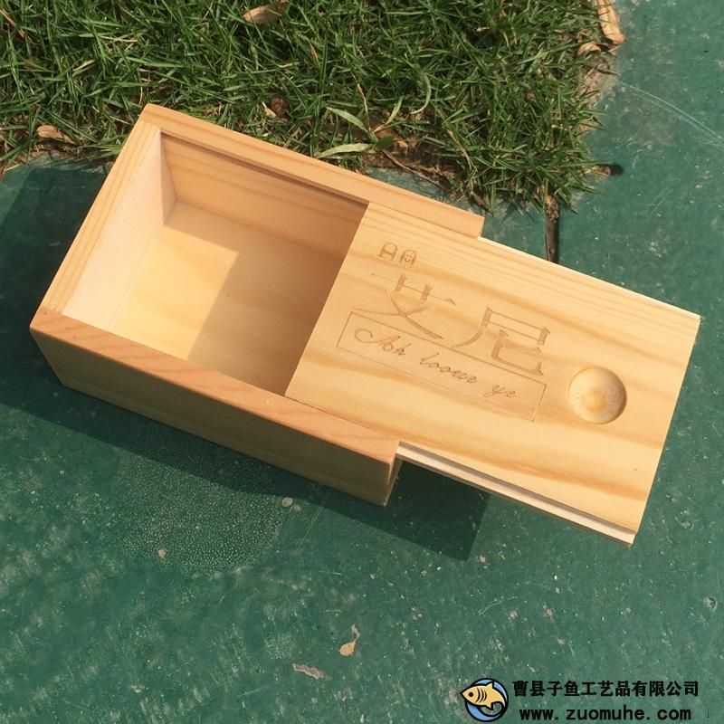 抽拉盖香皂包装盒